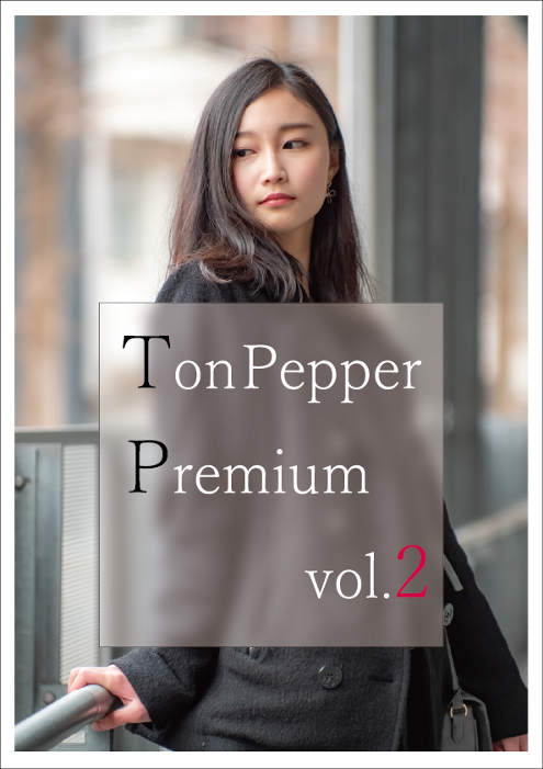 TonPepper Premium vol.2